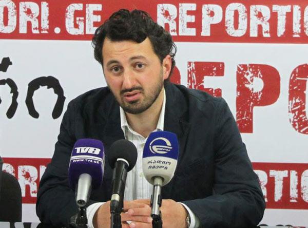 Giorgi Gogishvili